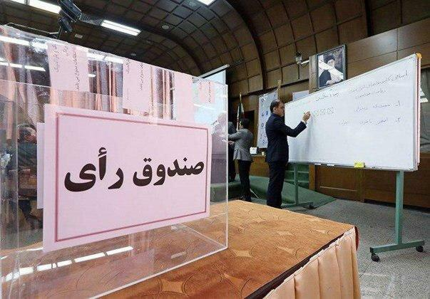 شرط وزارت ورزش برای حضور سرپرستان در انتخابات فدراسیون ها
