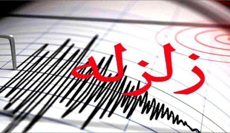 خبرنگاران زمین لرزه 4 ریشتری بار دیگر حوالی بیرم در استان فارس را لرزاند
