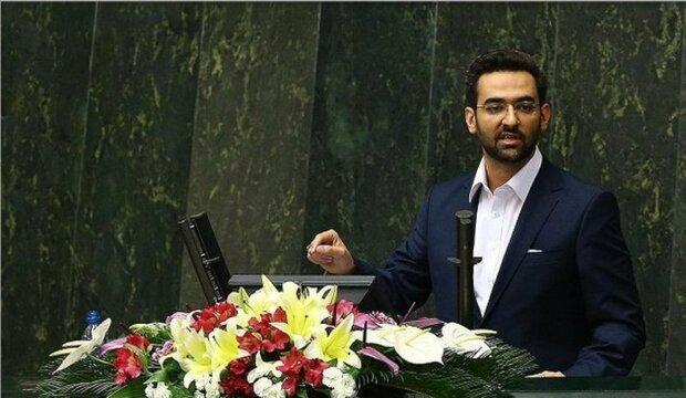 لایحه حرمت تعرض به حریم خصوصی در فضای مجازی در دولت تدوین شده است