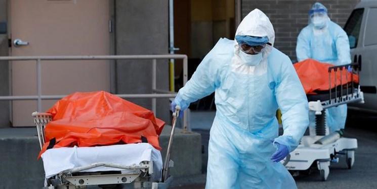 جانز هاپکینز: شمار مبتلایان به کرونا در آمریکا از مرز 2.5 میلیون نفر عبور کرد