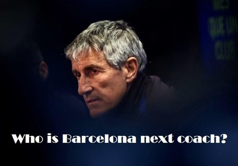 بارسلونا به دنبال استخدام سرمربی جدید