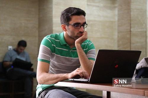 ثبت نام بدون آزمون دانشگاه علمی کاربردی استان آذربایجان غربی شروع شد