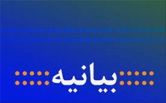 بیانیه نمایندگان اقلیت های دینی در محکومیت اظهارات توهین آمیز رئیس جمهوری فرانسه