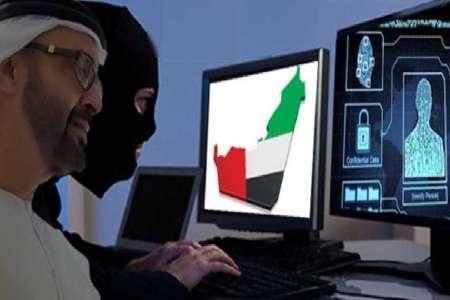 جاسوسی کلاغ اماراتی از دوست و دشمن