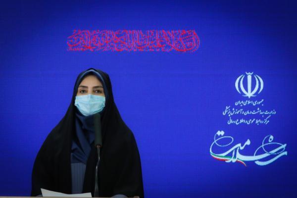آخرین آمار کرونا در ایران، 65 هموطن دیگر قربانی کرونا شدند
