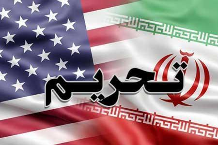اصرار آمریکا بر عدم برطرف همه تحریم ها ، آمریکا راستی آزمایی واقعی توسط ایران را نمی پذیرد