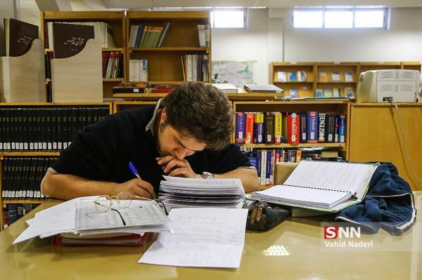 تعطیلی آموزش حضوری دانشجویان دانشگاه علوم پزشکی زاهدان تا آخر اردیبهشت ماه تمدید شد