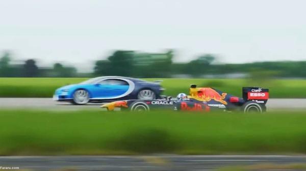 مسابقه دیوانه وار بوگاتی شیرون با خودرو فرمول یک ردبول