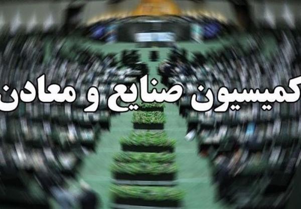 انتخاب اعضای هیئت رئیسه کمیسیون صنایع