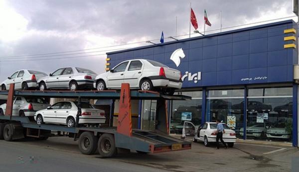 مشکل تازه خریداران خودروی صفر